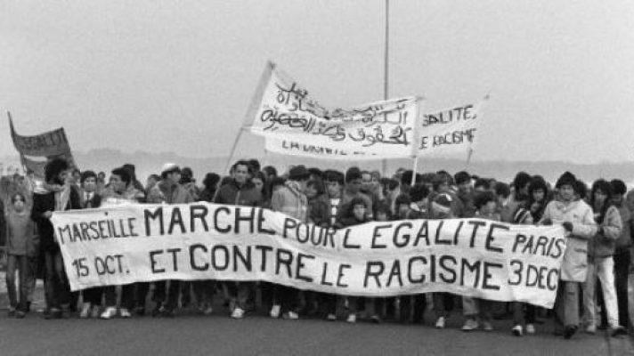 marche-2.jpg